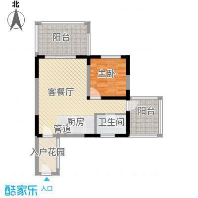 博鳌椰风海岸57.78㎡博鳌椰风海岸户型图D2栋偶数户型1室1厅1卫1厨户型1室1厅1卫1厨