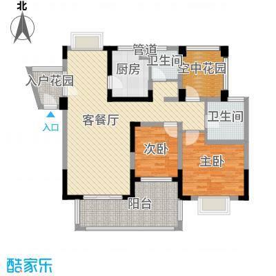 博鳌椰风海岸112.14㎡博鳌椰风海岸户型图C栋标准层户型2室2厅2卫1厨户型2室2厅2卫1厨