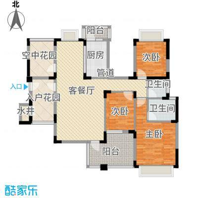 博鳌椰风海岸123.99㎡博鳌椰风海岸户型图A栋奇数户型3室2厅2卫1厨户型3室2厅2卫1厨