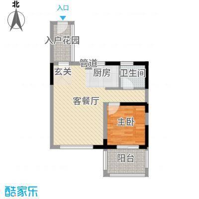 博鳌椰风海岸57.60㎡博鳌椰风海岸户型图D3栋奇数户型1室1厅1卫1厨户型1室1厅1卫1厨