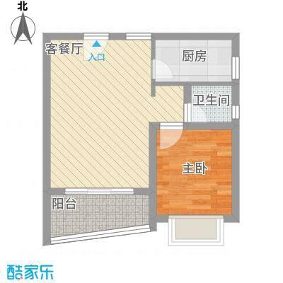 万泉河家园49.28㎡万泉河家园户型图公寓A-2户型1室2厅1卫1厨户型1室2厅1卫1厨