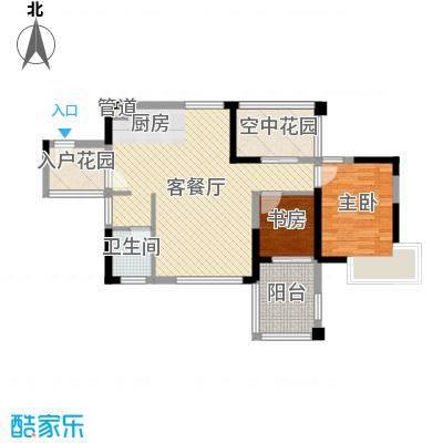 博鳌椰风海岸78.59㎡博鳌椰风海岸户型图D1栋奇数户型2室2厅1卫1厨户型2室2厅1卫1厨