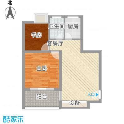 万泉河家园68.29㎡万泉河家园户型图公寓C-2户型2室2厅1卫1厨户型2室2厅1卫1厨