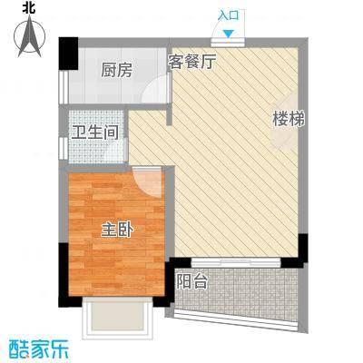万泉河家园74.01㎡万泉河家园户型图公寓跃层A-2户型2室2厅1卫1厨户型2室2厅1卫1厨