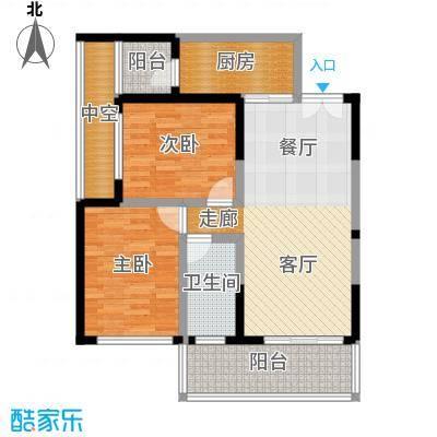 博鳌印象92.74㎡博鳌印象户型图1号楼B2-3户型2室2厅1卫1厨户型2室2厅1卫1厨