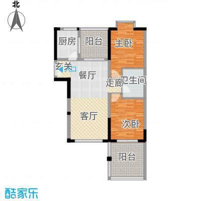 博鳌印象99.69㎡博鳌印象户型图1号楼B5-2户型2室2厅1卫1厨户型2室2厅1卫1厨