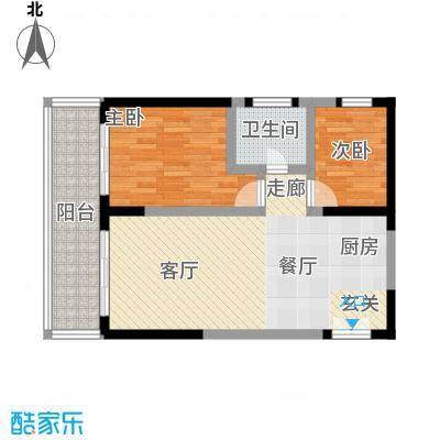 博鳌印象81.01㎡博鳌印象户型图1号楼B1户型1室2厅1卫1厨户型1室2厅1卫1厨