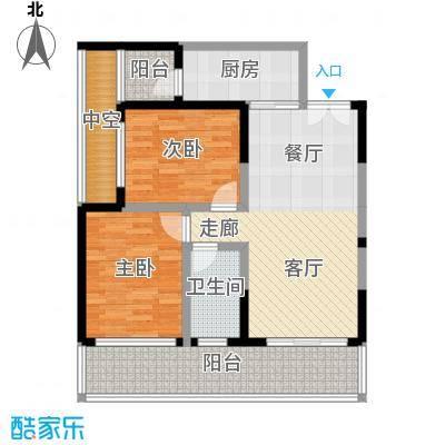 博鳌印象96.07㎡博鳌印象户型图1号楼B2户型2室2厅1卫1厨户型2室2厅1卫1厨