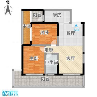博鳌印象97.88㎡博鳌印象户型图1号楼B2-2户型2室2厅1卫1厨户型2室2厅1卫1厨
