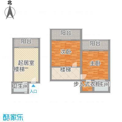 博鳌左岸122.90㎡博鳌左岸户型图观海寓B栋B6跃层户型图2室1厅2卫1厨户型2室1厅2卫1厨