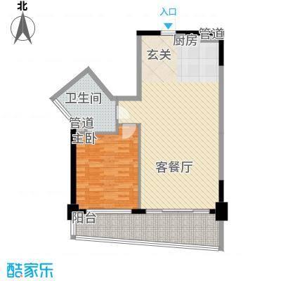 博鳌海御112.00㎡博鳌海御户型图A-04户型1室2厅1卫1厨户型1室2厅1卫1厨