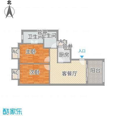 长滩雨林89.00㎡长滩雨林户型图花园洋房2A户型2室1厅2卫户型2室1厅2卫