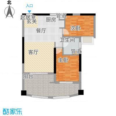珊瑚宫殿106.10㎡珊瑚宫殿户型图B2公寓户型图2室2厅1卫1厨户型2室2厅1卫1厨