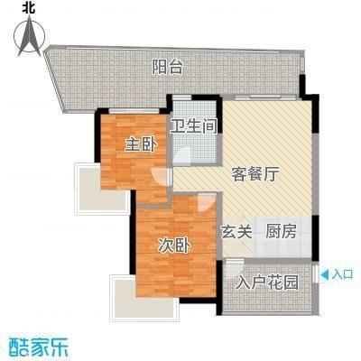 中信香水湾96.34㎡中信香水湾户型图公寓B2户型图2室1厅1卫1厨户型2室1厅1卫1厨