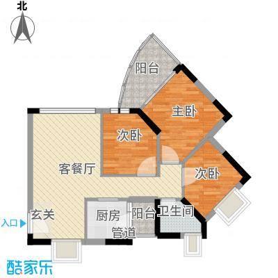 世纪春城三期75.32㎡深圳世纪春城三期户型图3户型10室