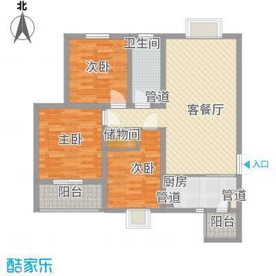 世府邻里中心116.85㎡世府邻里中心户型图A1型3室2厅1卫1厨户型3室2厅1卫1厨
