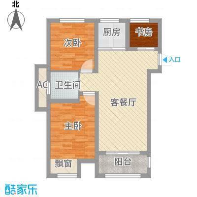 津通国际智慧谷87.00㎡A户型2室2厅1卫1厨