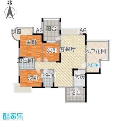 第五大道185.00㎡第五大道3室户型10室