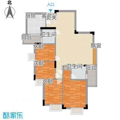 皓月花园120.31㎡深圳皓月花园一期户型图4户型10室