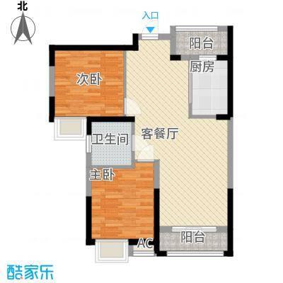 弘建一品88.00㎡弘建一品户型图二期9号楼B户型2室2厅1卫1厨户型2室2厅1卫1厨