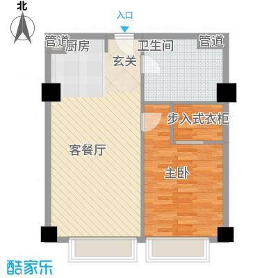 汇邦中心85.00㎡汇邦中心户型图1号楼B户型1室2厅1卫1厨户型1室2厅1卫1厨