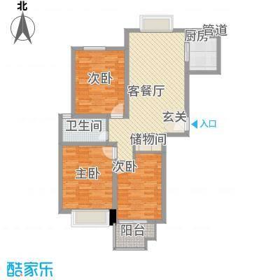 香江庭苑106.00㎡C'户型3室2厅1卫1厨