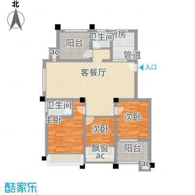 金色领寓123.60㎡7#楼B户型3室2厅2卫1厨