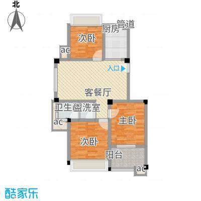 金色领寓99.21㎡9#楼B户型3室2厅1卫1厨