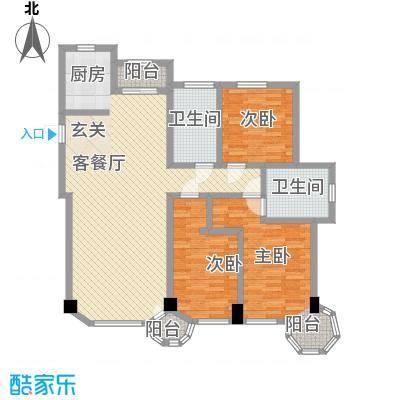 海王府现代城159.72㎡海王府现代城户型图3居3室户型3室