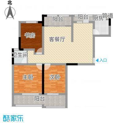 嘉州枫景苑130.00㎡户型3室2厅1卫1厨