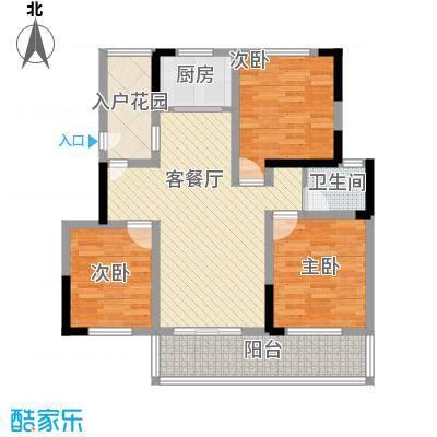 嘉州枫景苑109.20㎡B户型3室2厅1卫1厨