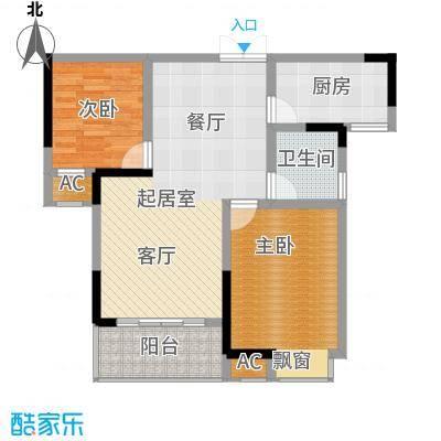花溪兰庭76.30㎡花溪兰庭户型图B22室2厅1卫1厨户型2室2厅1卫1厨