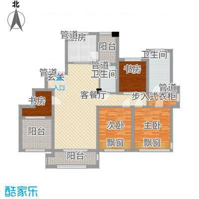 九龙仓时代上院150.00㎡F户型4室2厅2卫1厨