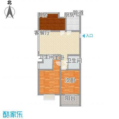阳光福地121.00㎡C户型3室2厅2卫1厨