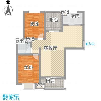 锦海星城二期锦海尚城户型图舒享B2(待定) 2室2厅1卫1厨