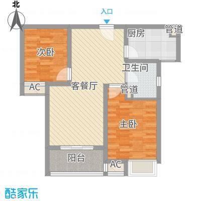 锦海星城二期锦海尚城户型图3#楼、6#楼优居A2户型 2室2厅1卫1厨