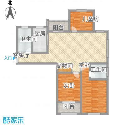 天山花园130.00㎡A户型(售罄)户型3室2厅2卫1厨