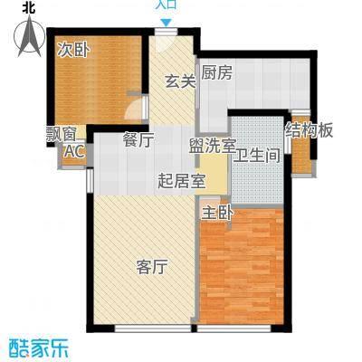 金百国际77.70㎡F户型2室2厅1卫1厨