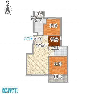北京公园87.71㎡北京公园户型图户型图2室2厅1卫1厨户型2室2厅1卫1厨