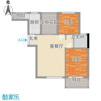 北京公园87.95㎡北京公园户型图户型图2室2厅1卫1厨户型2室2厅1卫1厨