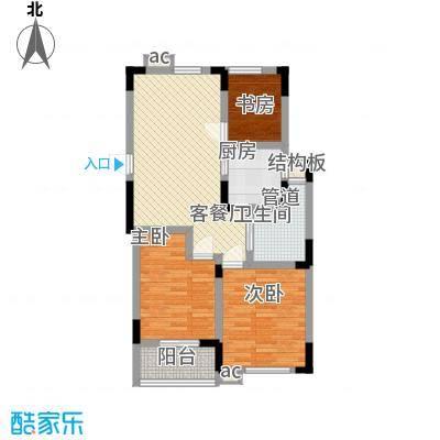 嘉顺花园98.00㎡雍城园户型2室2厅1卫1厨