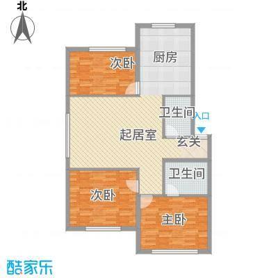 山水家园124.63㎡山水家园户型10室