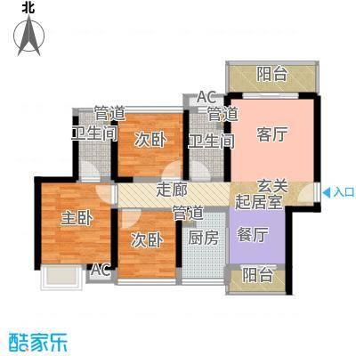 中航天逸户型图A3栋A单元02户型86平三房两厅两卫一厨 3室2厅2卫1厨