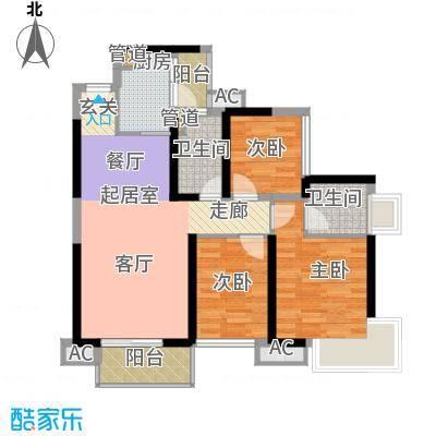 中航天逸户型图A3栋A单元04户型89平三房两厅两卫一厨 3室2厅2卫1厨