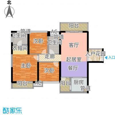 中航天逸户型图A3栋B单元02户型115平三房两厅两卫 3室2厅2卫1厨
