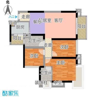 中航天逸户型图A4、A5栋05户型89平三房两厅两卫一厨 3室2厅2卫1厨