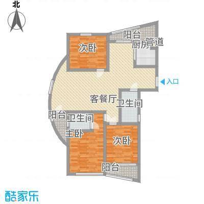 阳湖名城134.00㎡Gi户型3室2厅2卫1厨