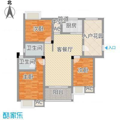 香江壹品123.00㎡5#甲单元03室户型3室2厅2卫1厨