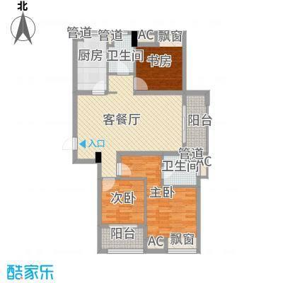 新城长岛119.60㎡K3户型3室2厅2卫1厨