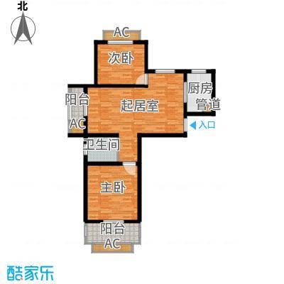 景城名轩90.00㎡b1户型2室2厅1卫1厨